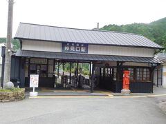 妙見口駅にたどり着いたのは、11:10頃。 ここは大阪府豊能郡豊能町。 兵庫県との境も近い。