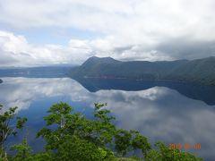 摩周湖第一展望台からの景色です