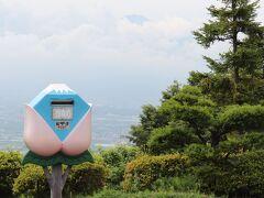 富士山の頭が少しだけ。