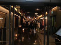 せっかくなので久しぶりに滝見小路にも来てみました。  昭和を再現した作りのレストラン街です。