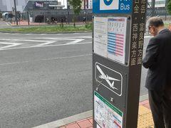 30分程で旭川駅に到着。お土産を買って駅構内のヤマト運輸で送りました。箱も帰るので便利ですね。
