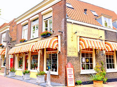 Hotel de Emauspoort