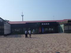 東北縦貫自動車道上り栃木県に入って一番最初SAです