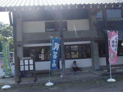 那須街道と県道30号線の交わる広谷地交差点の手前