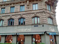 カフェ・ティローラーホーフ(Tirolerhof)へ