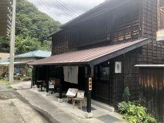 遅めのお昼は以前お邪魔したことがある カフェ&鉄板レストラン藤川へ  駅から徒歩2分  有名店です。
