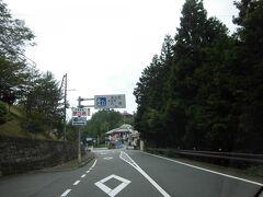 道の駅 大塔  天体観測の出来る宿泊施設があります