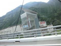 ここは 大塔町の 日帰り温泉施設  十津川村は 村内全域 温泉かけ流しですが ここは 循環なんだよね