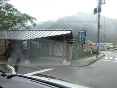 しばらく走ると 十津川温泉 この階段を下ったところが 庵の湯