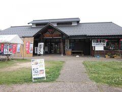そのまま 無料のバイパスを 青垣まで走る 道の駅あおがき  でも ココもまだ開いて無い