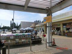 第1回目のトイレ休憩は上信越自動車道の 横川サービスエリアです。