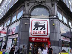 証券取引場のそばに、ブリュッセルでメジャーなスーパーマーケット デレーズがありました。