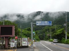 国道122号線を北へ走り桐生市にある道の駅「くろほね・やまびこ」に到着。 オープンの9時まで時間が少しあるため、隣のファミマのイートインでコーヒータイム。