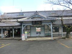11:55 「養老駅」 朝6:46にこの駅を出て5時間10分で戻りました。  さて、この後は大垣に戻りますが、続きは次回です。 拙い旅行記をご覧下さいまして、誠にありがとうございました。  つづく。