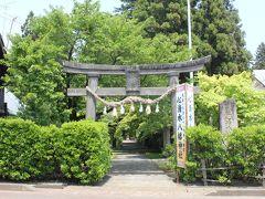 心清水八幡神社
