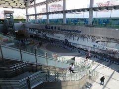 11:47 高雄車站到着 11:53 嘉義までのきっぷ購入 1人245元