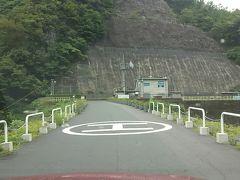 水窪ダムの看板が有ったので入ってみました。 水窪ダム ダムの上にヘリポートがあるんですね。