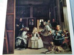 絵葉書は、過去の旅で買ったものも死蔵した モノが多いので、迷いに迷って2枚だけ購入。  ヴェラスケス「ラス・メニーナス(宮廷の侍女たち)」。 絵の中にしっかり、画家本人まで描き込んでいる ことでも有名な、おなじみの作品です。