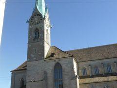 フラウミュンスター (聖母聖堂)