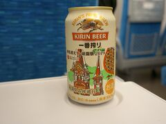 金曜日に定時ダッシュで旅に出ます。 途中、京都駅で一番搾りをジャケ買い。  そういえば、広島で市電に乗るのに、 小銭を用意しないと・・・ というわけで車内販売を待ちます。