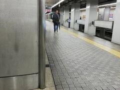 大阪市内での仕事も完了し、京阪電車で京都に行きます。