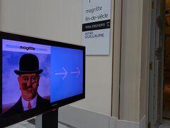 まずは、マグリット美術館へ 200点もの作品が収蔵されているそう。