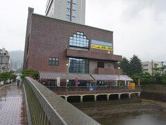 森田食堂さんのカレーライス500円も気になったけど、 潜水艦熱が高まっているので、 海軍さんの麦酒館へ。
