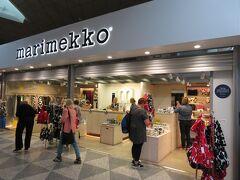 空港内にはシェンゲンエリアと非シェンゲンエリアの双方にマリメッコがあります。  大きいのは非シェンゲンエリアにあるマリメッコ。