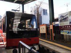 旅館から駅が本当に近くて便利。数分歩いて強羅駅へ。 今日はこちらのケーブルカーに乗って早雲山駅へ向かいます。 なかなかの急角度でスリル満点です。