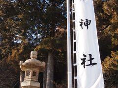 美味しいランチでお腹が満たされた後は、そのまま湖沿いに5分ほど歩いて 箱根神社に行ってきました。 何度も箱根に来たことがある私ですが箱根神社は実は初。