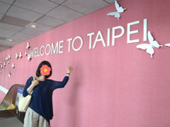 あっと今に松山空港に到着。 まだ10時前です。 台湾は本当に近いなと改めて実感。  楽しむぞー∩(´∀`)∩
