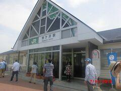 鰺ヶ沢駅。
