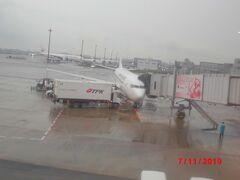 羽田空港 18:05着。