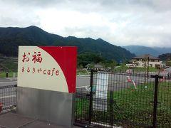 まるきやcafeの駐車場。