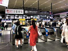 JR琵琶湖線に乗り換え、20:46発新快速野洲行きに乗車します。