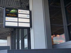 JRで上野まで行き、京成・特急で成田空港に着いたのは16時でした。