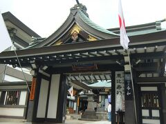 里ノ宮 湯殿山神社   旧県会議事堂の奥にありました。 こちらの神社の御朱印も1時間待ちだったので、さすがに断念。