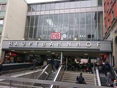 ミュンヘン中央駅  スタートはいつもここから