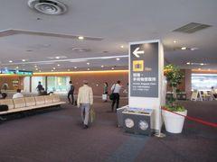 平日午後の羽田空港国内線ターミナルはすいていました。