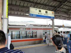 滋賀から名古屋まで電車で行くのって距離的にも所要時間的にも中途半端なんですよね。 新幹線に乗る場合、名古屋とは逆方向にちょっと進んで京都からのぞみ号に一駅のみ乗るのもビミョーだし、米原まで在来線で行って、ひかり号やこだま号に乗るのもそこまで時間を短縮できるわけでもない(それなのに、当たり前だけどお金はかかる!)  ・・・というわけで、名古屋が目的地の場合は、時間がかかったとしても格安で行ける在来線を乗り継いで…っていうパターンが最近私の中でお決まりになりつつあります。 今回も、米原まで1度出てから、東海道線で大垣乗り換えで名古屋まで向かいました。 駅前の金券ショップで、在来線のきっぷが200円くらい安く買えたのでラッキー☆(こういう時の200円は嬉しい(笑))