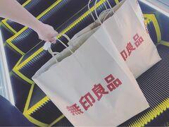 その後、 無印で2万円分買い物をして