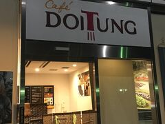 ドイトンコーヒー 結城駅前店