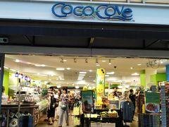 """第1日目の晩ごはん ポケ(ポキ)の美味しいお店""""Coco Cove""""。 数種類のポケから2種類をそのままかライスにトップしてもらいます。 その後でレジで清算します。"""