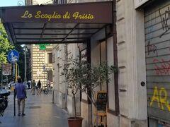 スコーリオ・ディ・フリージオ。 日本から予約して行きました。 カンツォーネ演奏が聞けます。