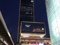 建物はこんな感じ。 台北101から通路でつながっています。