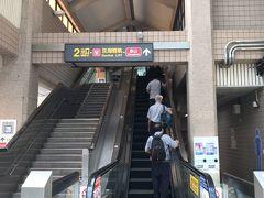 3日目。 この日は淡水。 MRTの終点が淡水駅なのですが、終点の1駅手前、紅樹林駅からライトレールが走っているとの情報をゲットし、乗ってみることにしました。