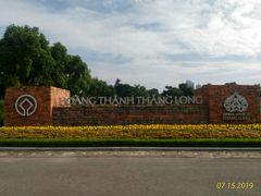 ハノイのタンロン皇城の中心区域