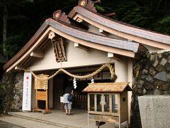 戸隠神社五社巡り制覇しましたーーー♪ 休日には行列になることも多いのですが、夕方近くだったせいか空いていました。