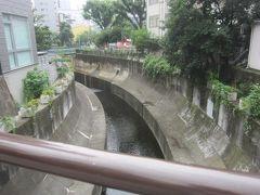 気を取り直して出発 渋谷川を渡る ここから先は「渋谷区広尾」1丁目