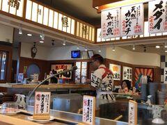 【めっけもん寿司 国分店】